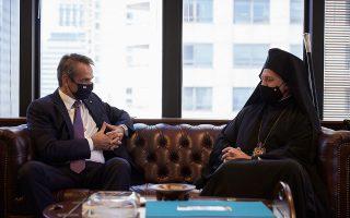 Μετά τη λύπη που εξέφρασε ο Αρχιεπίσκοπος Αμερικής Ελπιδοφόρος για «την οδύνη που προκάλεσε στους Κυπρίους και στους Ελληνοαμερικανούς αδερφούς του», εκτονώθηκε η κρίση και χθες το βράδυ πραγματοποιήθηκε η συνάντησή του με τον πρωθυπουργό Κυριάκο Μητσοτάκη στα γραφεία της Μόνιμης Αντιπροσωπείας της Ελλάδας στον ΟΗΕ στη Νέα Υόρκη (φωτ. ΑΠΕ-ΜΠΕ/ΓΡΑΦΕΙΟ ΤΥΠΟΥ ΠΡΩΘΥΠΟΥΡΓΟΥ/ΔΗΜΗΤΡΗΣ ΠΑΠΑΜΗΤΣΟΣ).