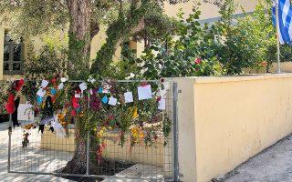 Εξω από το πατρικό του Μίκη Θεοδωράκη, ντόπιοι και ξένοι τον αποχαιρετούν αφήνοντας λουλούδια και σημειώματα.
