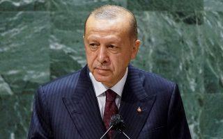 Ο πρόεδρος της Τουρκίας, Ρετζέπ Ταγίπ Ερντογάν (φωτ. EPA/EDUARDO MUNOZ).