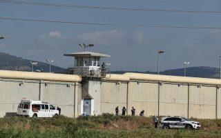 Η φυλακή Γκιλμπόα στο βόρειο Ισραήλ από όπου απέδρασαν μέσω τούνελ έξι Παλαιστίνιοι (φωτ.: REUTERS/Gil Eliyahu).