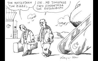 skitso-toy-andrea-petroylaki-26-09-210
