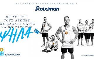 stoiximan-tokyo-team-se-aytoys-toys-agones-mas-anevasate-psila0