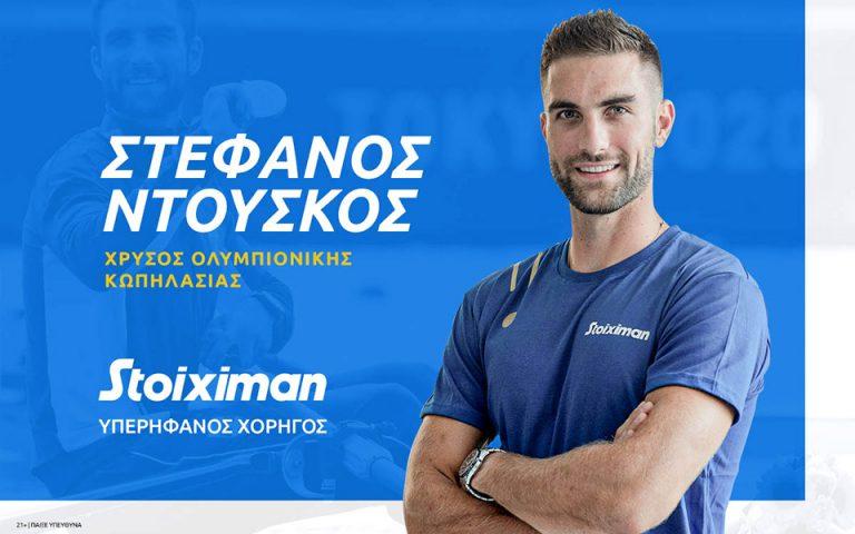 i-stoiximan-kalosorizei-ton-chryso-olympioniki-stefano-ntoysko-stin-omada-ton-protathliton-561484942