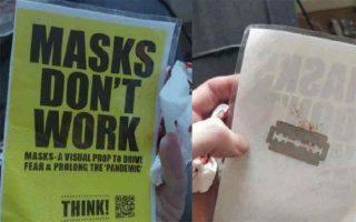 Τραυματισμός εργαζομένου από τέτοια προπαγανδιστική αφίσα έλαβε χώρα στο Κάρντιφ στα τέλη Ιουλίου.
