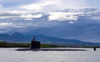 Φωτ.: Chief Mass Communication Specialist Amanda R. Gray/U.S. Navy via AP