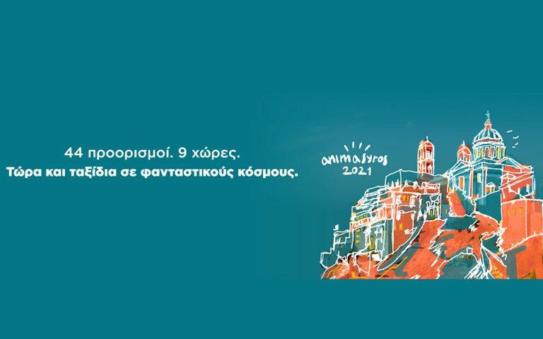 me-ta-ftera-tis-sky-express-to-animasyros-561511630
