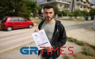 grtimes