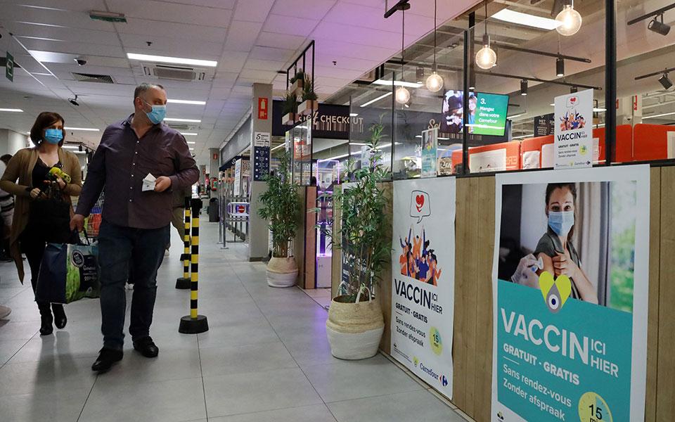 Βέλγιο: Χωρισμένο στα τρία στη διαχείριση της πανδημίας