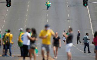 Φωτ. REUTERS/ Adriano Machado