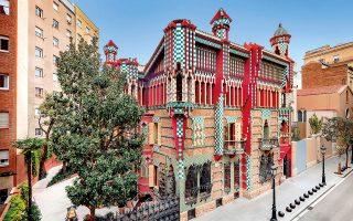 © Casa Vicens Gaudí, Barcelona 2019. David Cardelus photography