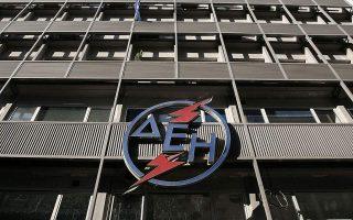 Η ΔΕΗ θα πωλεί ανά τρίμηνο προθεσμιακά προϊόντα ηλεκτρικής ενέργειας στα οργανωμένα χρηματιστήρια.