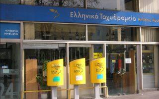 synergasies-me-trapezes-me-atoy-to-panelladiko-diktyo-epidiokoyn-ta-elta0