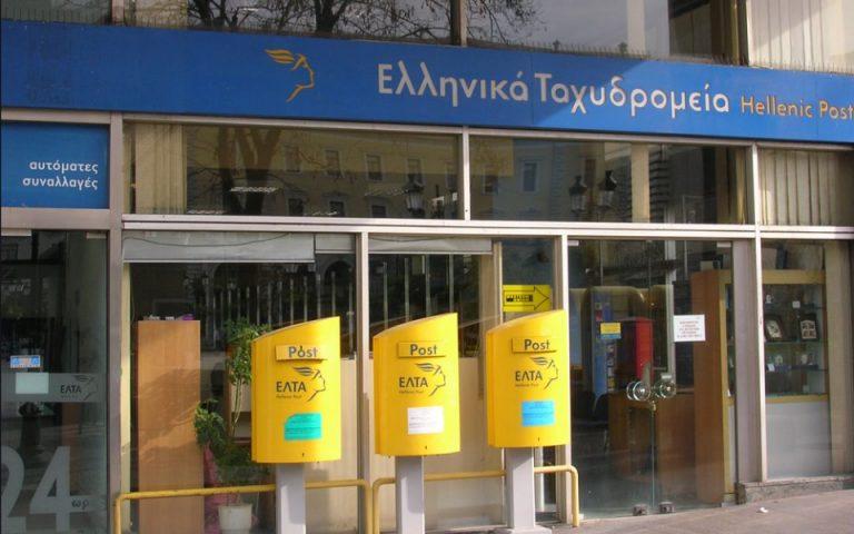 synergasies-me-trapezes-me-atoy-to-panelladiko-diktyo-epidiokoyn-ta-elta-561511171