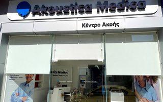 i-akoustica-medica-paroysiazei-stin-elliniki-agora-ta-akoystika-oticon0