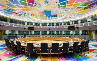 eurogroup-kamia-allagi-stis-dimosionomikes-systaseis0