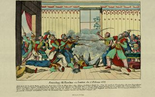 Ο θάνατος του Αλή Πασά (Aπό το λεύκωμα του Ιωάννη Γεννάδιου) © Αμερικανική Σχολή Κλασικών Σπουδών, Γεννάδειος Βιβλιοθήκη