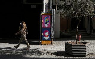 Φωτ.  Nikos Libertas / SOOC