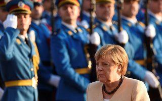 Φωτ. REUTERS/ Zorana Jevtic