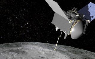 Φωτ. NASA/ Handout via Reuters (αρχείου)