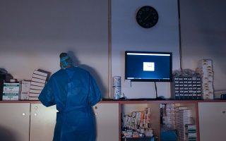 Το υπουργείο Υγείας θα επιδιώξει να καλύψει κενά –κατά προτεραιότητα σε μονάδες υγείας και ειδικότητες όπου το απασχολούμενο ανεμβολίαστο προσωπικό είναι μοναδικό και δεν υπάρχει δυνατότητα κάλυψης με μετακινήσεις και συγχωνεύσεις– με προσλήψεις επικουρικού προσωπικού (φωτ. SOOC).