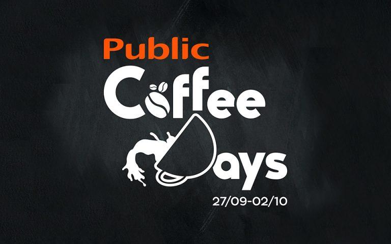 public-coffee-days-to-public-giortazei-tin-pagkosmia-imera-kafe-561515023