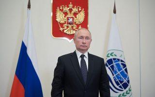 Φωτ. Sputnik/ Alexei Druzhinin/ Kremlin via REUTERS