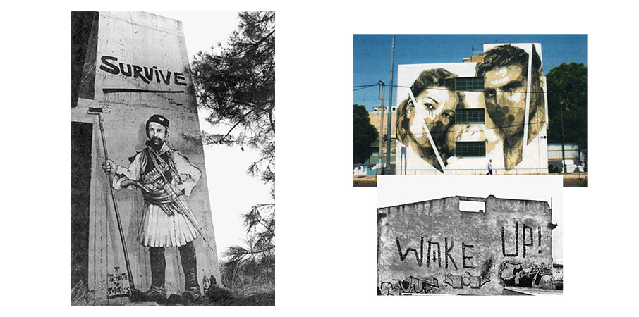 graffiti-i-techni-toy-dromoy-eiche-ti-diki-tis-istoria3