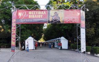festival-vivlioy-zappeioy-o-nikos-nikas-stin-k-gia-ti-giorti-tis-filanagnosias0