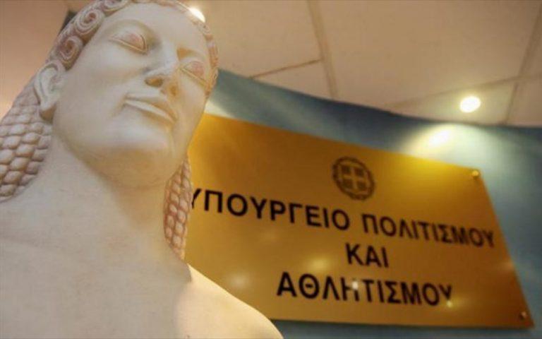 apeviose-o-archaiologos-g-toyratsogloy-to-syllypitirio-minyma-tis-l-mendoni-561497107