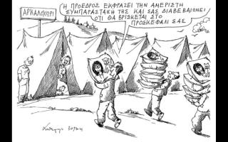 skitso-toy-andrea-petroylaki-01-10-210