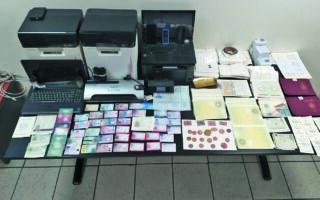 Οι συλληφθέντες φέρονται να δραστηριοποιούνταν στην κατάρτιση πλαστών εγγράφων τουλάχιστον σε βάθος διετίας και να είχαν τη δυνατότητα μαζικής παραγωγής άνω των 60.000 καρτών ετησίως.