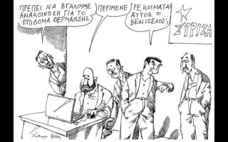 skitso-toy-andrea-petroylaki-09-10-210