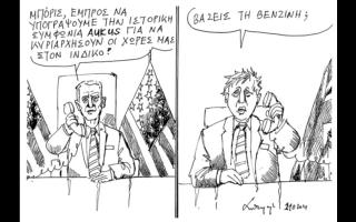 skitso-toy-andrea-petroylaki-02-10-210