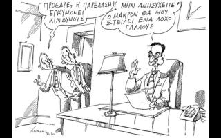 skitso-toy-andrea-petroylaki-10-10-210