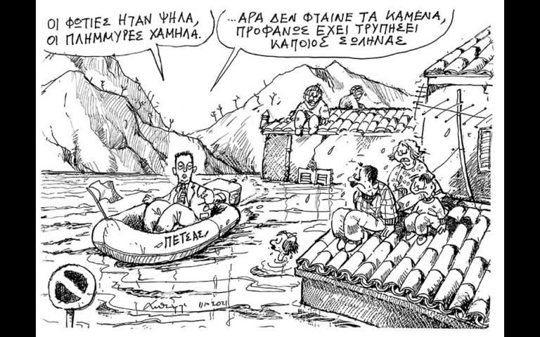 skitso-toy-andrea-petroylaki-12-10-21-561535879