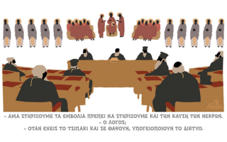skitso-toy-dimitri-chantzopoyloy-13-10-210