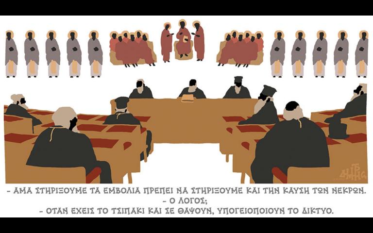 skitso-toy-dimitri-chantzopoyloy-13-10-21-561537466