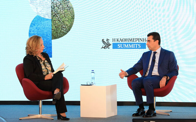 φωτ.: «Η Καθημερινή», 1st Athens ESG & Climate Crisis Summit