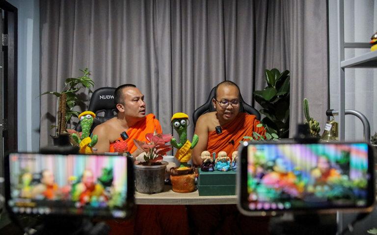Βουδισμός και τεχνολογία
