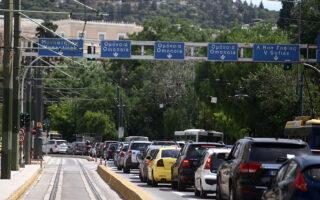 Απαραίτητη προϋπόθεση για να πάρει η Αθήνα μια ανάσα είναι η δημιουργία παρατηρητηρίου μεταφορών, το οποίο θα συλλέγει όλα τα συγκοινωνιακά δεδομένα και θα επιφορτιστεί με τον σχεδιασμό τυχόν παρεμβάσεων. (INTIME NEWS)