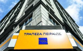 Η Τράπεζα Πειραιώςέχει αντλήσει μέχρι σήμερα 900 εκατ. ευρώ μέσω δύο εκδόσεων Tier II και άλλα 600 εκατ. ευρώ μέσω έκδοσης AT1.