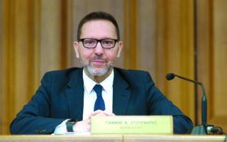 Το διοικητικό συμβούλιο της ΕΚΤ θα συζητήσει το θέμα της συμπερίληψης των ελληνικών ομολόγων στα μελλοντικά προγράμματα ποσοτικής χαλάρωσης, από τα οποία είχαν αποκλεισθεί έως τώρα, ανέφερε ο διοικητής της Τράπεζας της Ελλάδος Γιάννης Στουρνάρας.