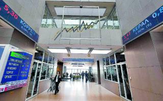 O τζίρος κατά τη χθεσινή συνεδρίαση διαμορφώθηκε σε εξαιρετικά χαμηλά επίπεδα, στα 35,58 εκατ. ευρώ.