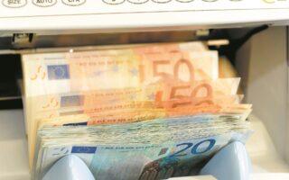 Βάσει της έρευνας Bank Lending Survey της ΕΚΤ, η εικόνα αναφορικά με τον δανεισμό των επιχειρήσεων παρέμεινε αναλλοίωτη.