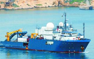 Την ανησυχία της Αθήνας επιτείνουν και ορισμένες πρόσφατες κινήσεις της Αγκυρας. Η τουρκική πλευρά με τις παρενοχλήσεις μέσω ασυρμάτου του γαλλικών συμφερόντων ερευνητικού πλοίου «Nautical Geo» (φωτ.) ανατολικά της Κρήτης επί της ουσίας επανέφερε στο προσκήνιο το τουρκολιβυκό μνημόνιο.