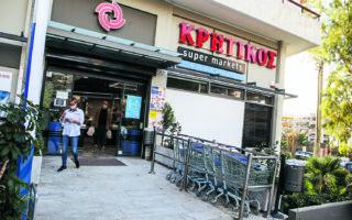 Από τις αρχές του έτους έως σήμερα η εταιρεία έχει ιδρύσει είκοσι νέα καταστήματα σε Αττική, Χανιά, Μυτιλήνη, Αγρίνιο, Μέθανα, Κόρινθο και αλλού. (INTIME)