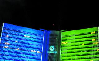 Το Cosmote Neo απευθύνεται κυρίως στους νέους, χωρίς να είναι καρτοκινητή, αλλά ούτε και συμβόλαιο, τονίζει η εταιρεία. (ΙΝΤΙΜΕ)