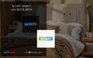 to-soft1-series-5-sti-bed-amp-038-bath0