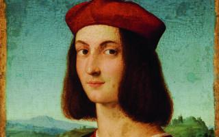 Ο Πιέτρο Μπέμπο στα νιάτα του, όπως τον ζωγράφισε ο φίλος του Ραφαήλ. Ως άνθρωπο της Εκκλησίας τον απαθανάτισε αργότερα ο φίλος του Τιτσιάνο.