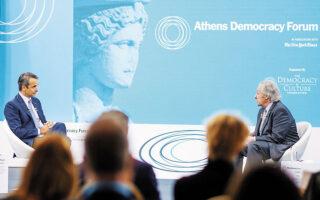 Ιδιαίτερη αναφορά στη ρήτρα αμοιβαίας αμυντικής συνδρομής της ελληνογαλλικής συμφωνίας έκανε ο Κυριάκος Μητσοτάκης κατά τη διάρκεια συζήτησης με τον δημοσιογράφο Στίβεν Ερλάνγκερ των New York Times, στο πλαίσιο του Athens Democracy Forum (φωτ. INTIME NEWS).